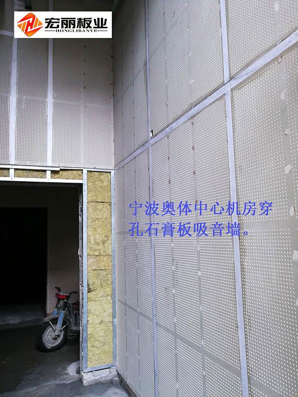 IMG_20171121_134940.jpg