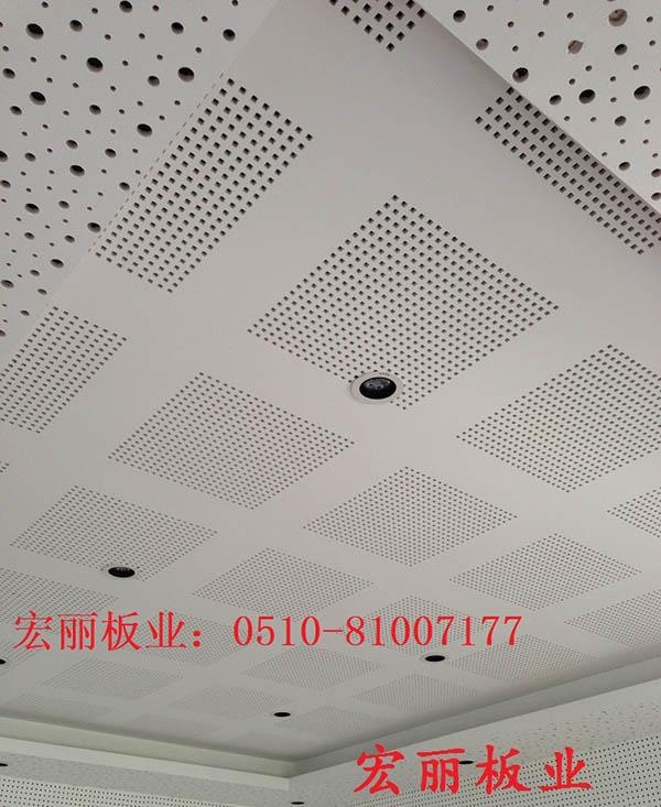 石膏板方孔吊顶.JPG